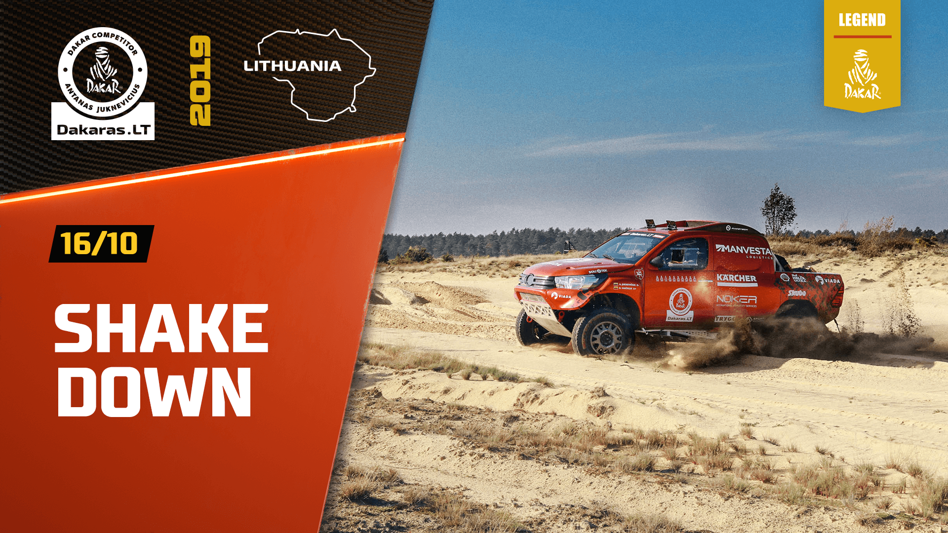 Road to Dakar 2020. Shakedown for Renewed Suspension