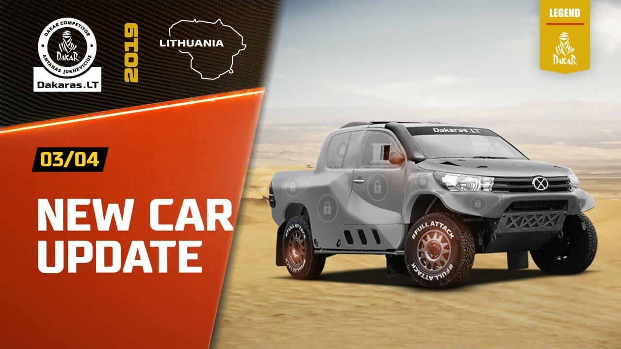 Road to Dakar Rally 2020. Update on Support for the New Car