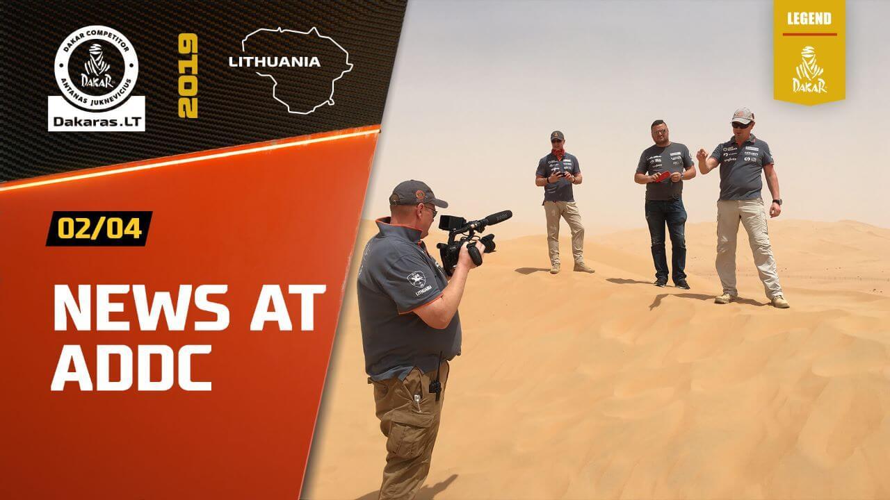 Road to Dakar Rally 2020. Saudi Arabia Confirmation at Abu Dhabi Desert Challenge